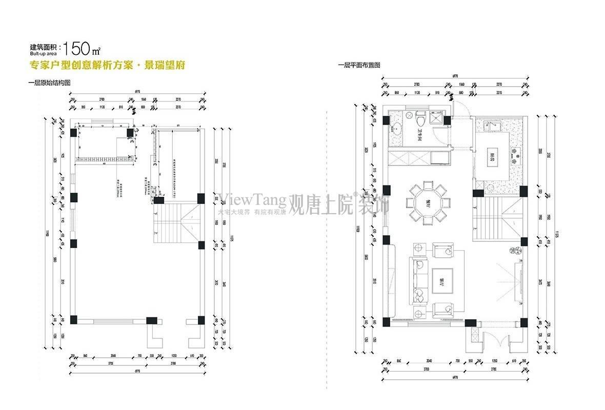 景瑞望府150平户型结构图