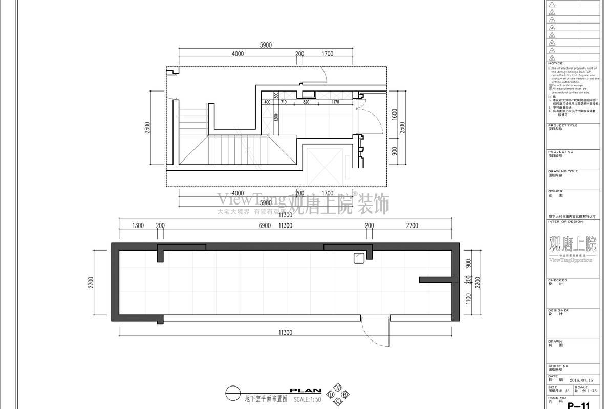万科氿麓城地下室平面布置图