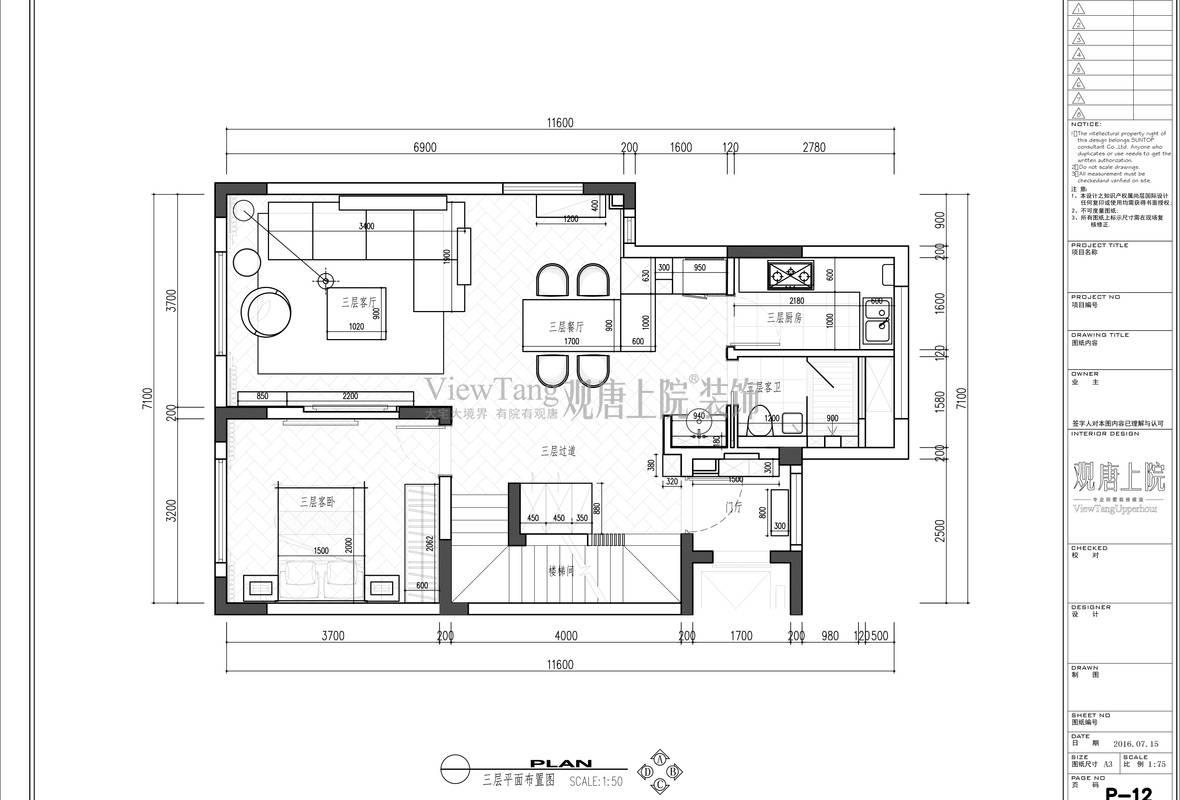 万科氿麓城三楼平面布置图