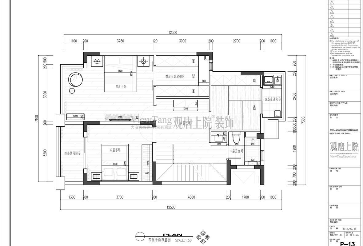 万科氿麓城四楼平面布置图